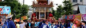 9月〜12月の鹿嶋市イベントのイメージ